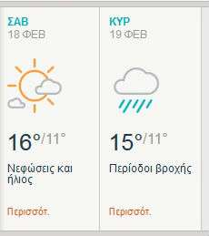 accu weather 17