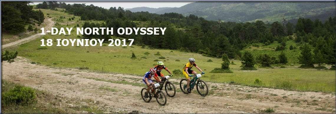 Αποτέλεσμα εικόνας για Days North Odyssey